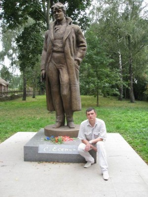 20.08.2008г. на родине Сергея Есенина (с.Константиново, Рязанской области).