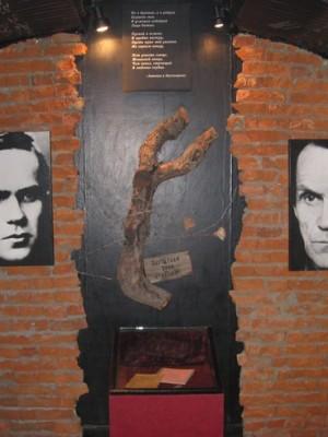 12.03.2010г. В музее писателя В.Шаламова - единственном в России.