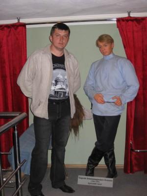 05.07.2009г., Санкт-Петербург. Петропавловская крепость. С Сергеем Есениным...