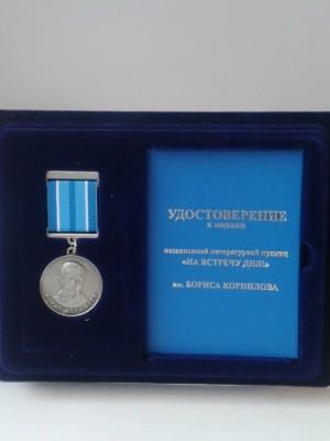 поэт В.Решетников