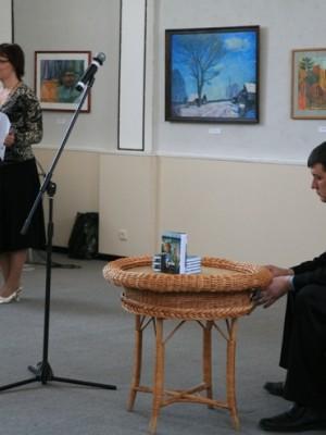 """Презентация сборника стихов """"РУСЫ"""""""