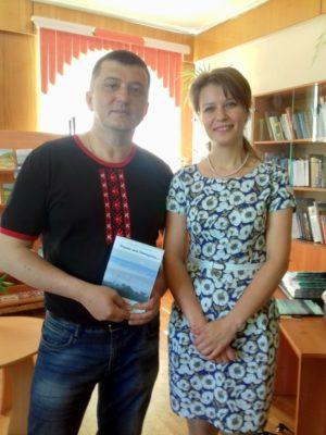 С Ириной Нелюбиной, Красные Баки