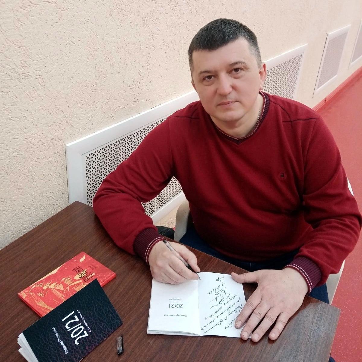 Поэт Владимир Решетников